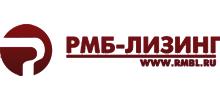 РМБ-Лизинг